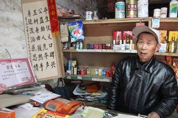 70岁老人做好事20年:自费修路、帮助30户困难家庭