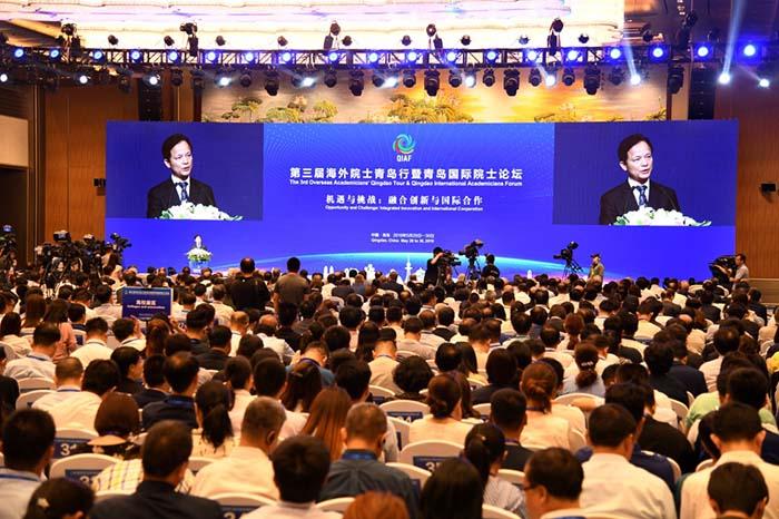 第三届海外院士青岛行暨青岛国际院士论坛开幕式举行 共话创新谋合作
