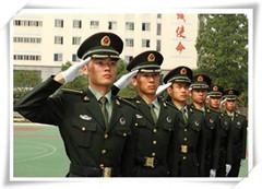 2020年军校专业选考科目要求出炉