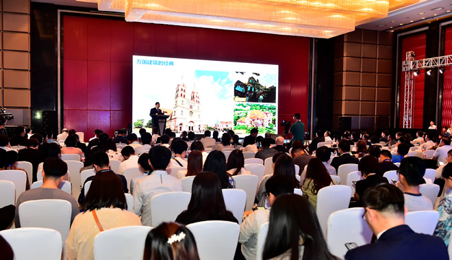 第七届中国(青岛)国际邮轮峰会开幕 推动中国邮轮旅游产业高质量发展