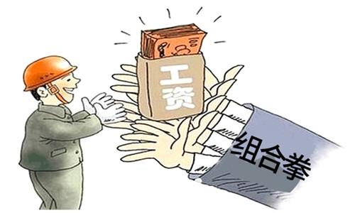 青岛市人社局即日起将开展专项检查  严厉打击拖欠农民工工资行为