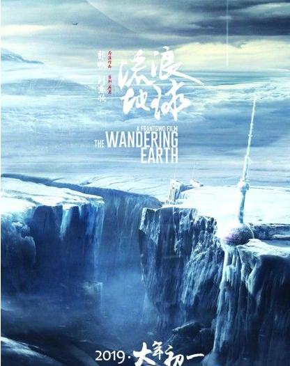 春节档的青岛光彩,俩部大热的电影均在青岛拍摄