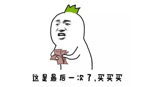 """青岛市工商局公布""""十大网络违法典型案例"""" 营造安全放心的网络消费环境"""