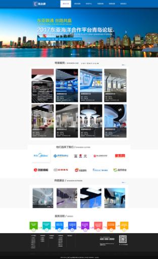 何良庆:谈【展会通网站管理系统】 模块化自由组合分析