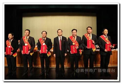 """【致敬】6名同志获授""""青州人民勋章"""""""