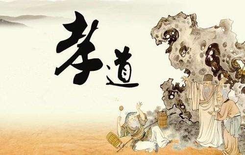 家史传记王宝明会长谈孝道文化:承父母养育之恩 为父母修书立传