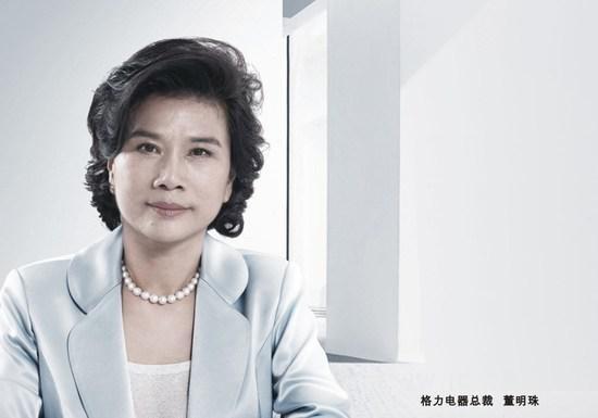格力股东迎来史上最慷慨分红 董小姐年收入8596万