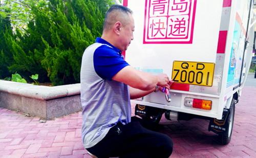 青岛交警为市南区1800余辆快递三轮车统一安装专用号牌