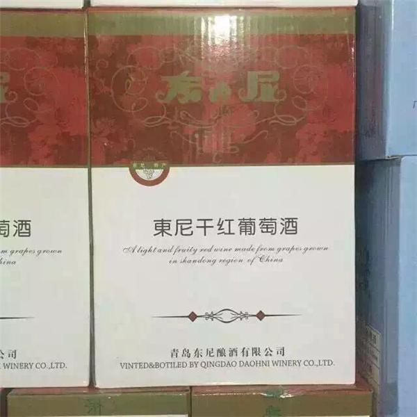 东尼干葡萄酒:浅倾西国葡萄酒,小嚼南州豆蔻花