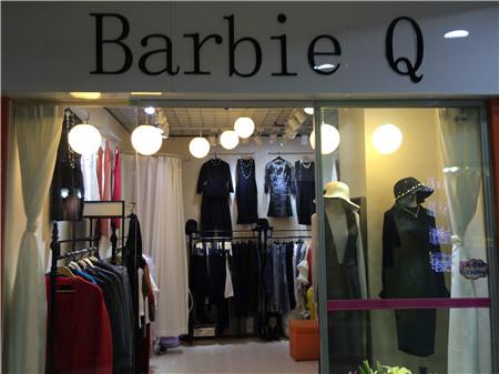 热烈欢迎 Barbie Q 韩国服饰入驻游金地商家联盟