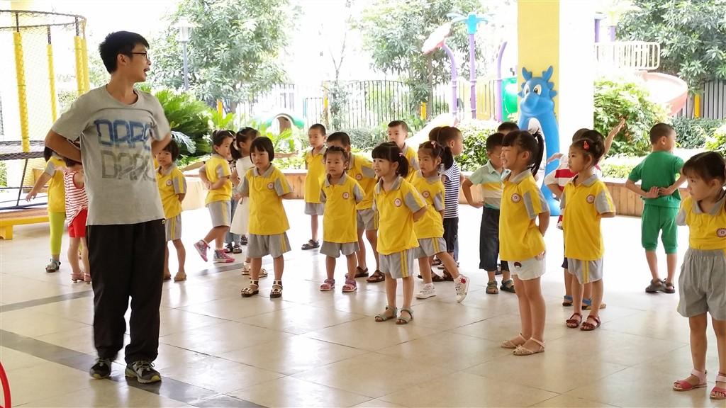 游金地资讯:青岛互联网+教育计划:85%中小学实现电子书包