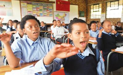 未来5年南非500所中小学将开汉语课