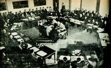 游金地百科:1954年日内瓦会议