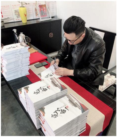 贺生茂老师新书《宅人合一风水设计》正式出版发行