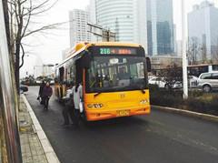 青岛调整公交车票价 空调车试行季节性票价