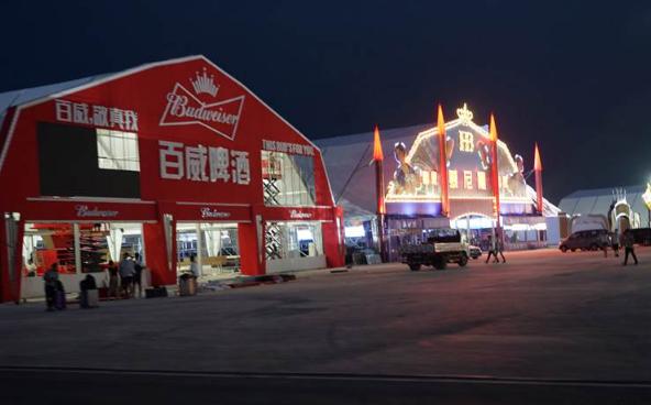 探访青岛金沙滩啤酒城——全面进入冲刺阶段 静待全城狂欢时刻
