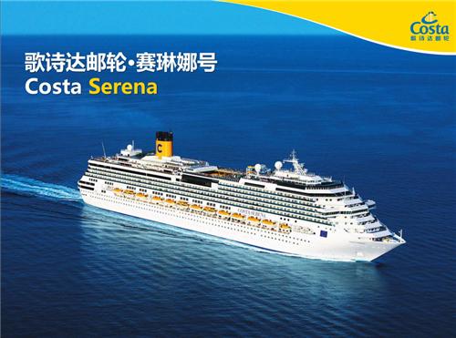 """寻找""""够级王""""—— 第一届中国海上国际够级争霸赛即将开幕!"""