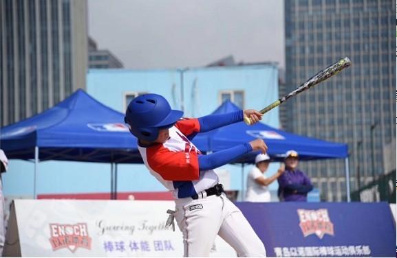 全国棒球少年齐聚青岛 以球会友搭建最好平台