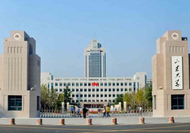 山东省教育厅公布具有学历教育招生资格的高校名单 青岛有18所