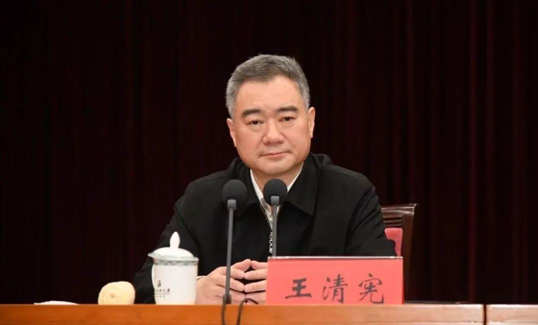 市委书记王清宪平度调研:以高质量投资推动高质量发展
