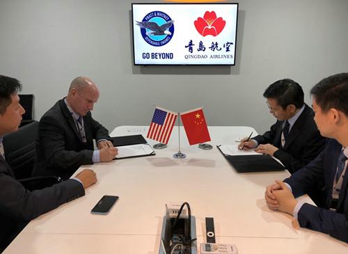 青岛航空与美国普惠公司签署谅解备忘录