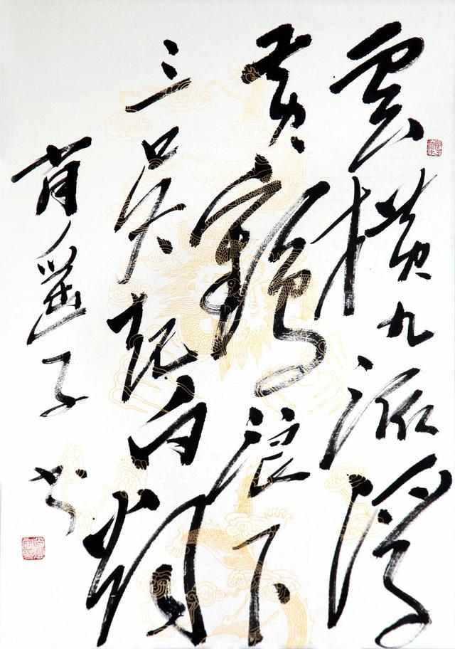 贵在坚持-中国著名书法家肖遥子老师的学书历程