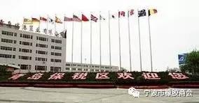 青岛保税区橡胶库存增速达五年最高