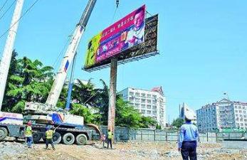 青岛市九个月共拆除各类违法建设579万平方米 相当于700个标准足球场