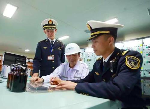 青岛发布首起船舶大气污染案件