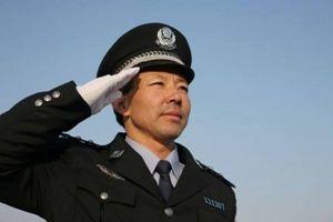 青岛民警别立福被授予全国公安系统一级英雄模范称号