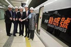"""由中车青岛四方机车车辆股份有限公司研制的 """"动感号""""G5736次列车开跑"""