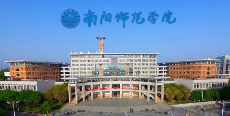 南阳师范学院再获2个河南省工程技术研究中心