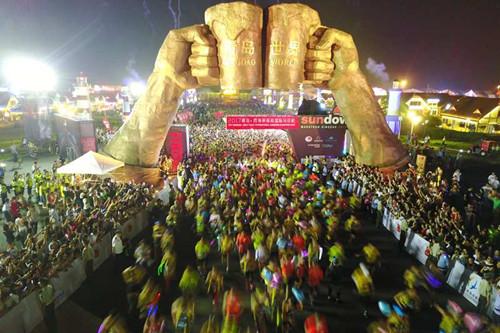 2018青岛西海岸夜间国际马拉松将于本周六正式开跑