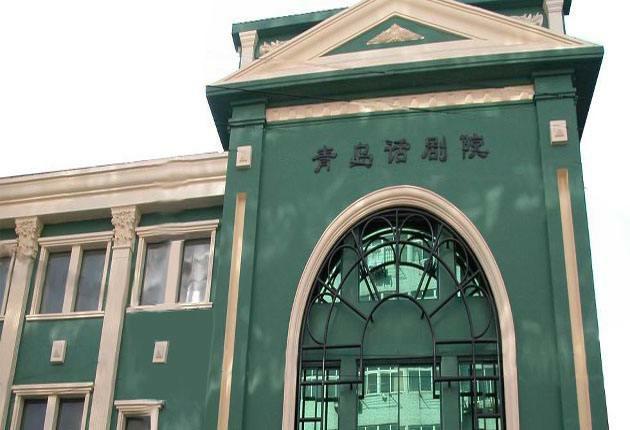 青岛本土原创话剧首入国家大剧院 感动京城观众