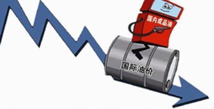 """国内油价出现""""二连跌""""创年内最大跌幅"""