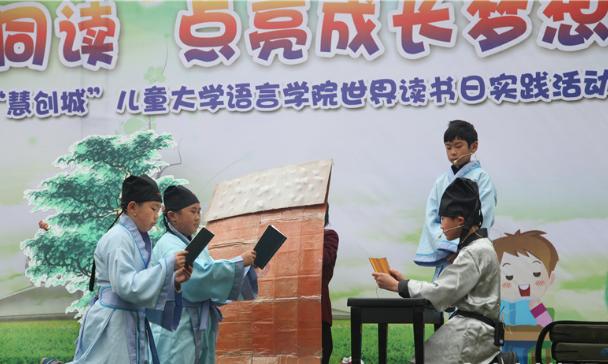 """青岛市市南区实验小学""""慧创""""儿童大学语言学院""""乐读实践课程开启"""