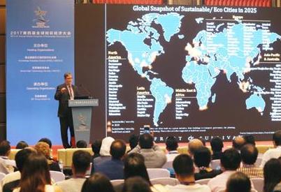 2017第四届全球知识经济大会在青岛开幕 包含100多场专题报告