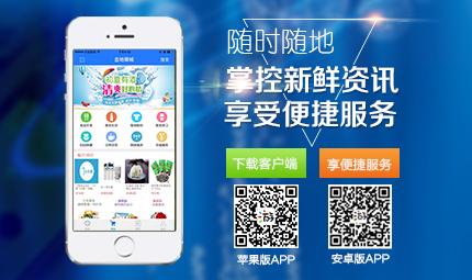 游金地(youjindi.com),国内首家同城民生生活类一站式电子商务平台及游金地大事记