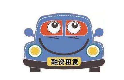 青岛哈哈汽车小科普:申请汽车融资租赁后是否会有无人员上门调查?