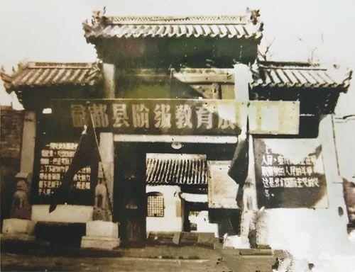 三佛圣地:古九州青州寺庙综览之益都县文庙