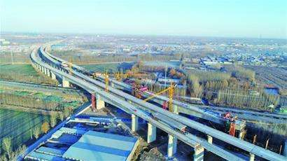 济青高铁建设备受关注 最新进展