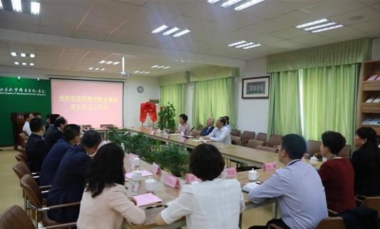 青岛首个骨科院士工作站成立 搭建学科发展新平台