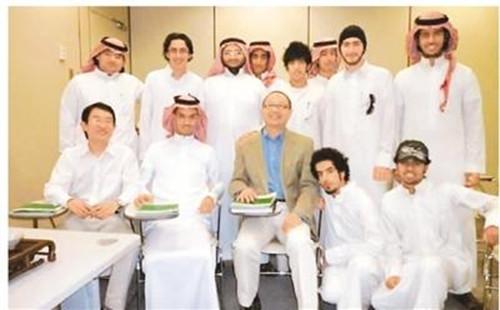 沙特将广开中文课  汉语热再次升温