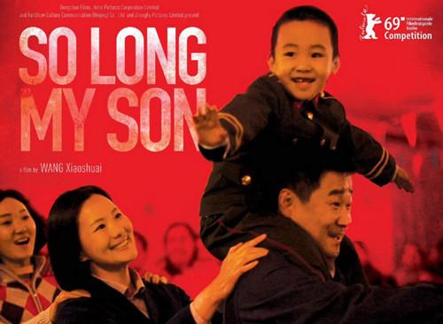 电影《地久天长》剧组赴柏林参加第69届柏林国际电影节