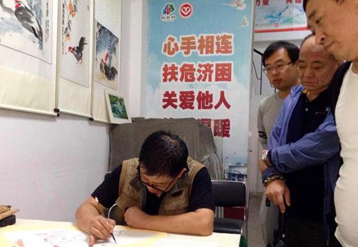 青岛市市北区举行书画义卖活动 共筹集善款15000余元