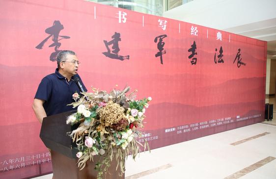 李建军首次个人书法展在青举办 展出篆书作品近50幅