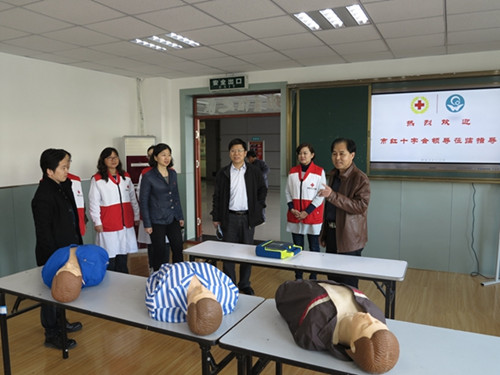 """青岛市红十字会在青岛卫校设立""""第一响应人""""应急救护培训基地"""