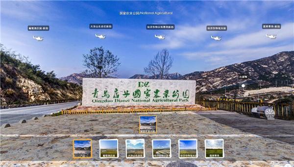 禧福集团首推生态旅游黑科技 国家农业公园发布VR全景航拍