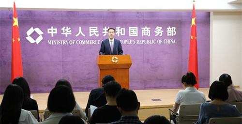 """""""上海合作组织国家进口商品展""""将于15日在青岛开幕"""