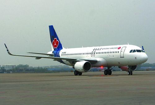 青岛飞广州四趟航班停靠位置变更